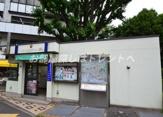三田警察署 芝園橋地域安全センター