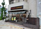 タリーズコーヒー 芝二丁目店