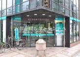 東京都民銀行 浜松町支店
