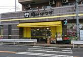 ハナマサ ひばりケ丘店