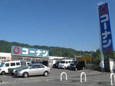 コーナン外環八尾山本店の画像1