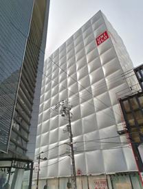 ユニクロ 心斎橋店の画像1