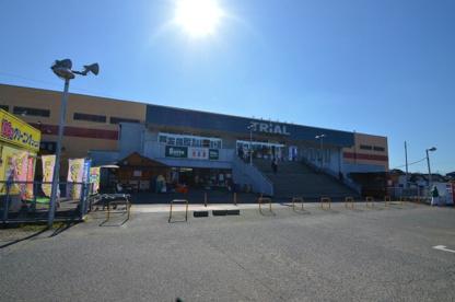 スーパーセンタートライアル直方店の画像1