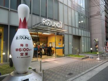 ラウンドワン 北心斎橋店の画像1