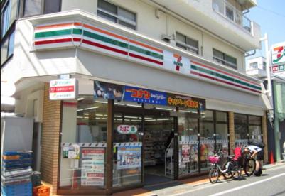 セブンイレブン世田谷千歳船橋北店の画像1
