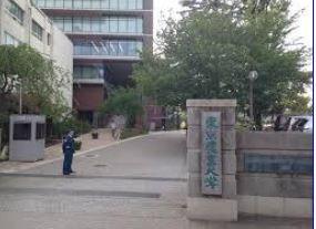 東京農業大学の画像1