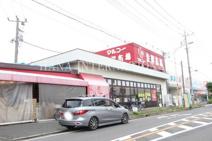 マルコー生鮮市場稲荷店