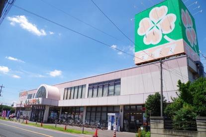 ライフ宮野木店の画像1