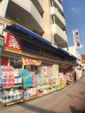 ココカラファイン上北沢店