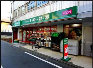 まいばすけっと上北沢4丁目店の画像1