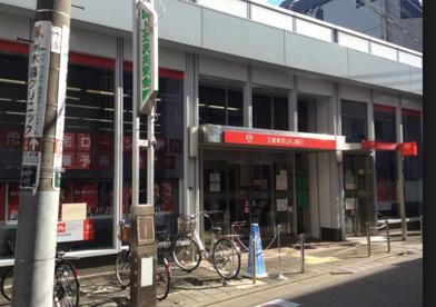 三菱東京UFJ銀行 上北沢支店の画像1