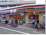 セブンイレブン桜上水駅南口店