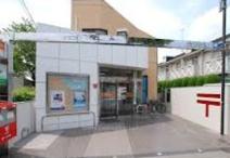 世田谷桜上水5郵便局