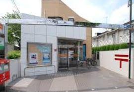 世田谷桜上水5郵便局の画像1