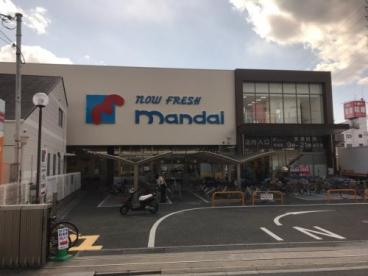 万代・舟田店の画像2