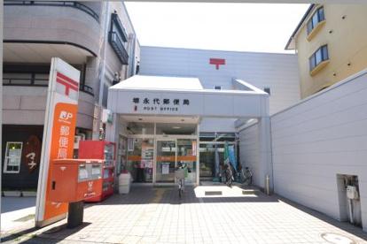 堺永代郵便局の画像1