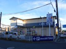 ドラッグユタカ紫竹店
