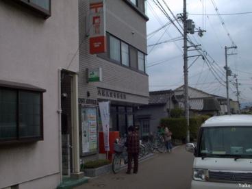 八尾久宝寺郵便局の画像1