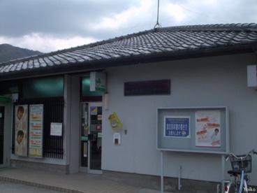 千塚郵便局の画像1
