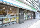 ファミリーマート第一京浜芝二丁目店