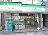 ファミリーマート三田二丁目店