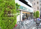 le.cyc 三田店
