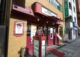 ベローチェ 三田店