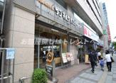 サンマルクカフェ慶応三田店
