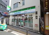 ファミリーマート田町駅西口店