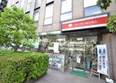 あゆみBooks田町店
