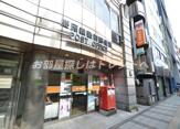 慶應義塾前郵便局
