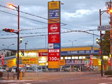 ゲオ八尾店の画像1