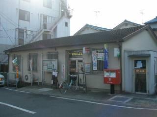 八尾南本町郵便局の画像1