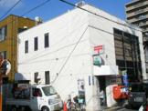 八尾本町郵便局
