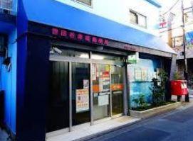 世田谷赤堤郵便局の画像1