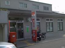 八尾高安郵便局