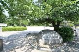 西宮震災記念碑公園