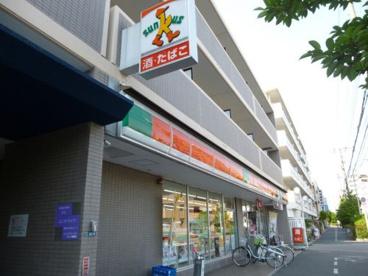 サンクス吹田内本町店の画像2