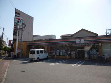 セブン−イレブン吹田元町店の画像1