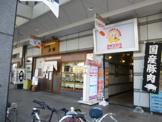 ジャンボカラオケ広場JR吹田店