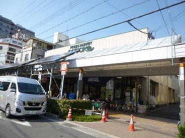 Foods Market SATAKE 朝日町本店の画像2