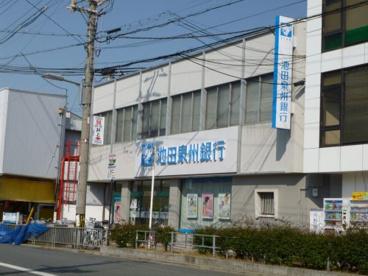 池田泉州銀行 吹田支店の画像1