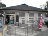 八尾志紀郵便局