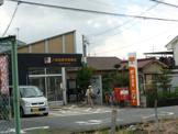 八尾教興寺郵便局