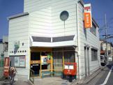 八尾木の本郵便局