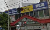 ゲオ横浜磯子店