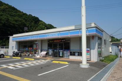 ローソン須磨妙法寺界地店の画像1