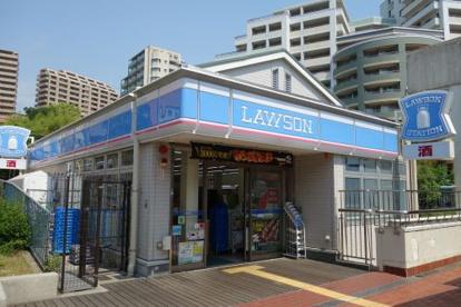 ローソン妙法寺駅店の画像1