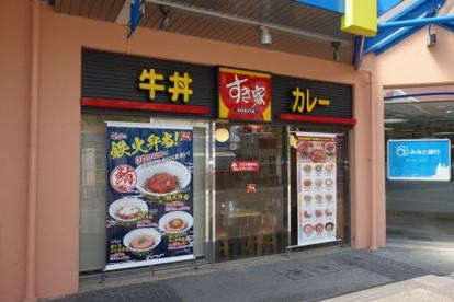 すき家妙法寺駅店の画像1
