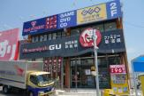 ゲオ北須磨店